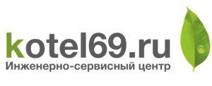 ИСЦ «kotel69.ru»