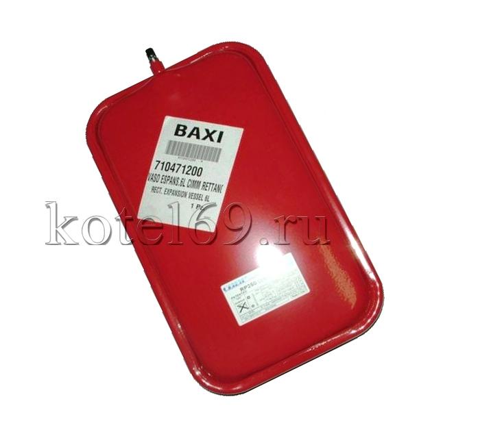 Бак расширительный 6 л. Baxi MAIN-5 (710471200)