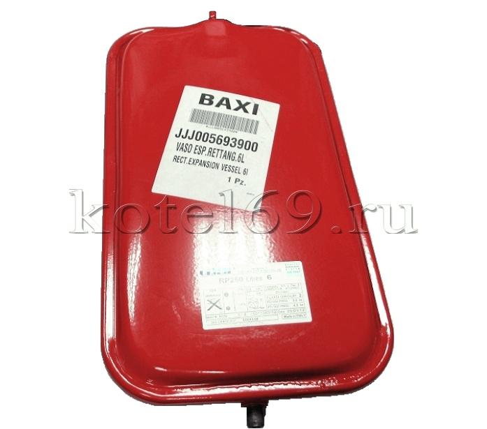 Бак расширительный 6 литров Baxi (5693900)