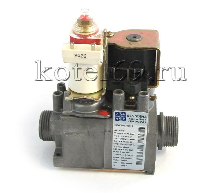 Газовый клапан SIT 845063 SIGMA для BAXI (5658830)