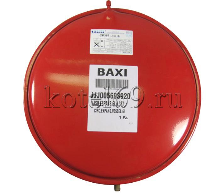 Бак расширительный 6 литров Baxi (5693920)