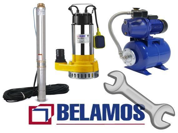 Ремонт насосов BELAMOS