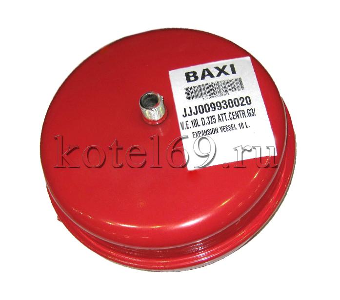 Бак расширительный Baxi SLIM 10 л (9930020)