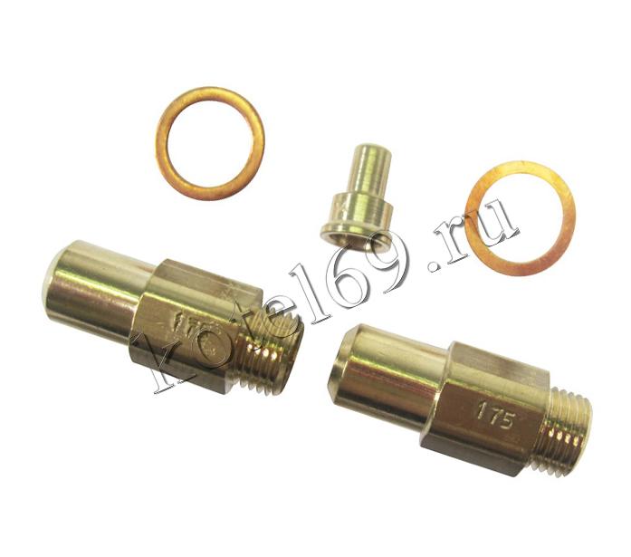 Форсунки для сжиженного газа (пропана) Baxi SLIM (3607120)