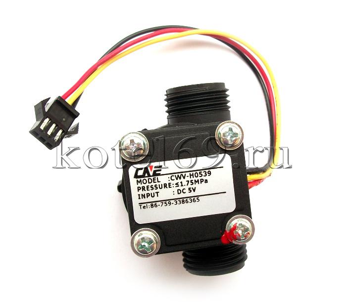 Датчик протока Basic Electrolux (AB13050012)