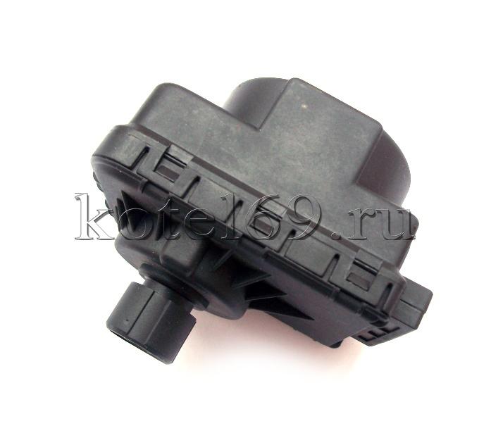 Сервопривод Electrolux (CB11030035)