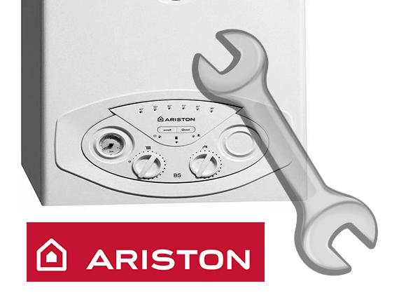 Ремонт и обслуживание котла ARISTON