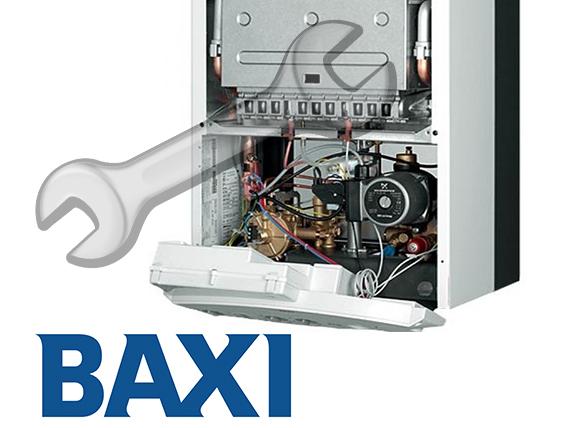 Ремонт и обслуживание котла BAXI